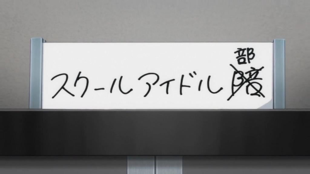 f:id:ishidamashii:20180103215025j:plain