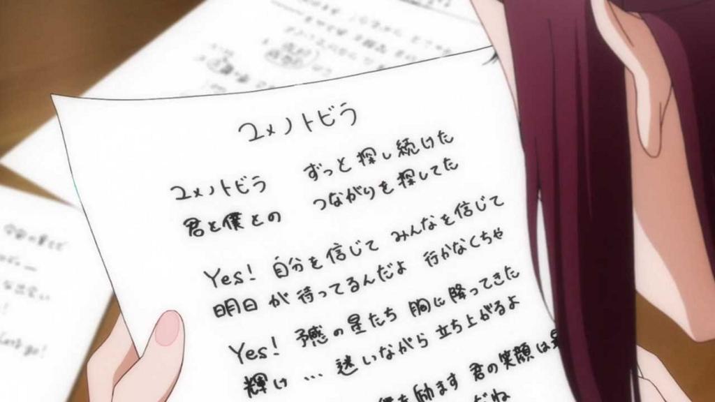 f:id:ishidamashii:20180404160015j:plain