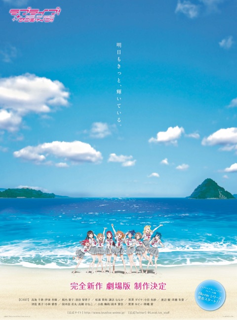 f:id:ishidamashii:20180604225301j:plain