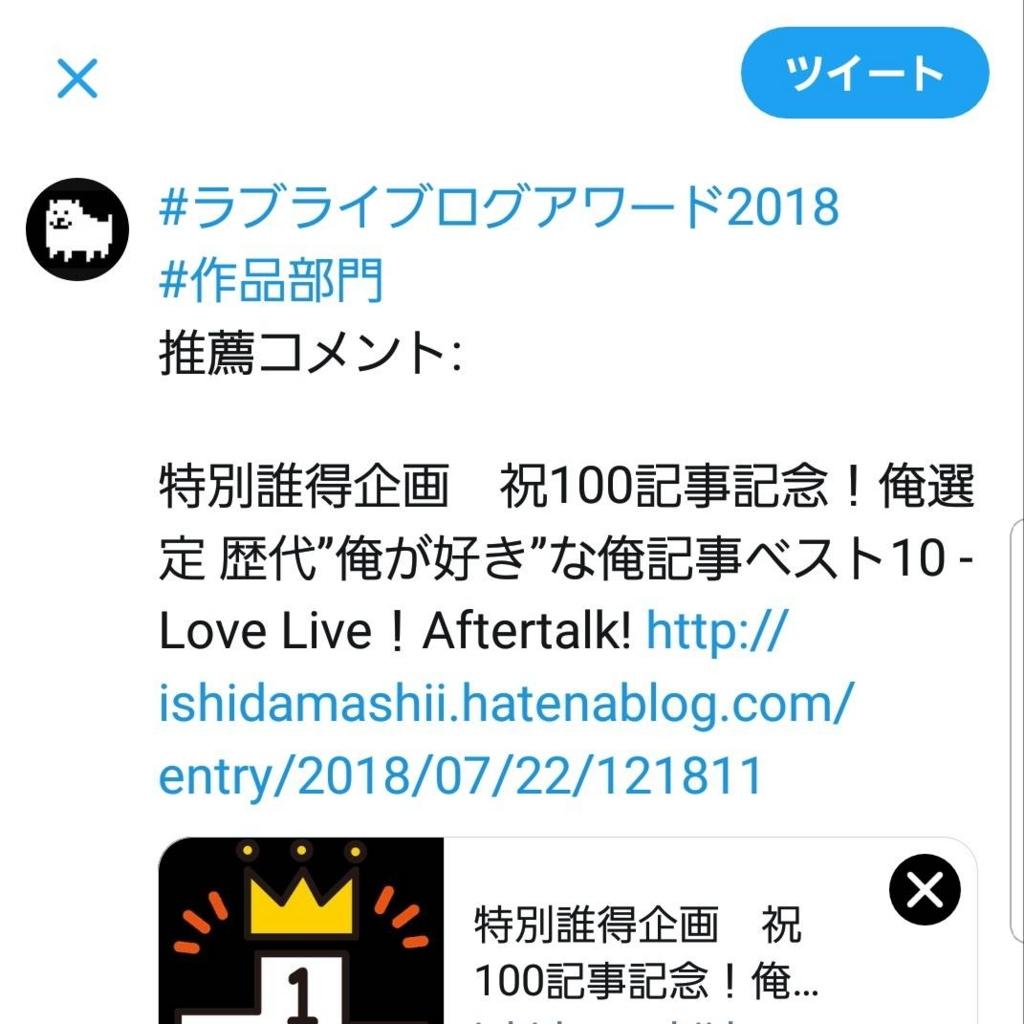 f:id:ishidamashii:20180729151918j:plain
