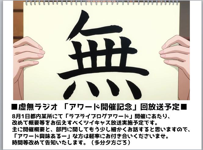 f:id:ishidamashii:20180729162955p:plain