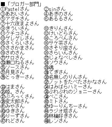 f:id:ishidamashii:20181014115313j:plain