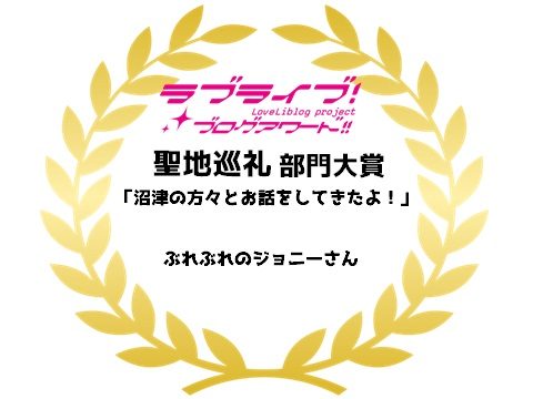 f:id:ishidamashii:20181125201923j:plain