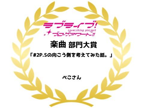 f:id:ishidamashii:20181125203424j:plain