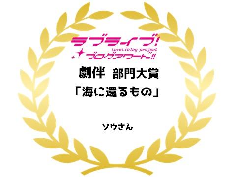 f:id:ishidamashii:20181125204350j:plain