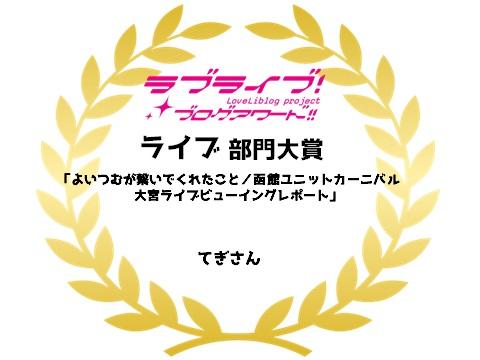 f:id:ishidamashii:20181125204759j:plain