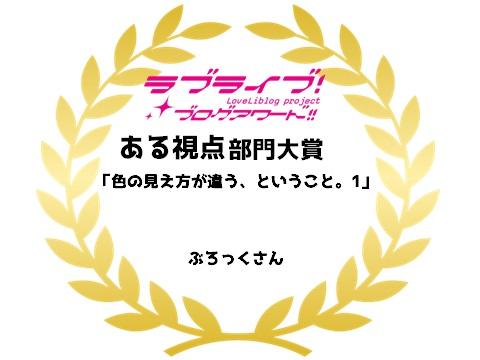 f:id:ishidamashii:20181125205222j:plain