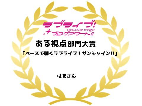 f:id:ishidamashii:20181125205232j:plain