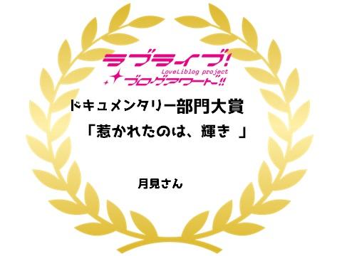 f:id:ishidamashii:20181125210235j:plain