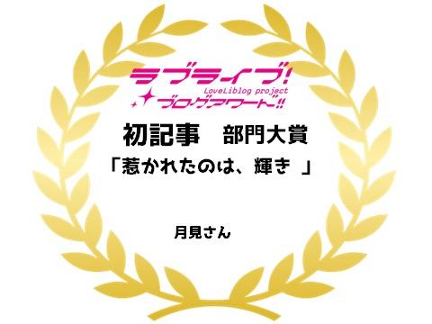 f:id:ishidamashii:20181125211013j:plain