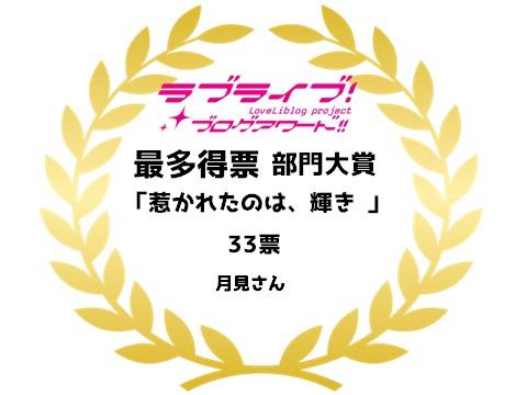 f:id:ishidamashii:20181125211124j:plain