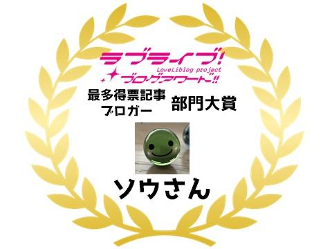 f:id:ishidamashii:20181125211531j:plain