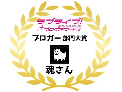 f:id:ishidamashii:20181125212036j:plain
