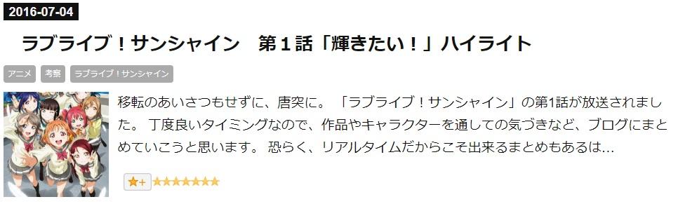 f:id:ishidamashii:20200703162729j:plain