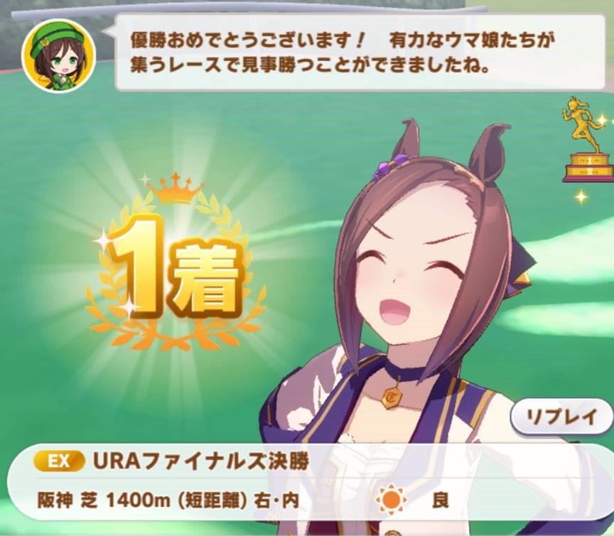 f:id:ishidamashii:20210303152941j:plain