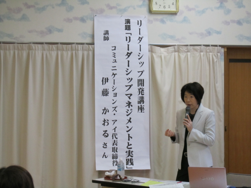 伊藤 フォトギャラリー by はてなフォトライフ