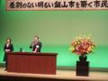 堀越喜晴先生の講演