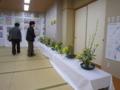 きれいな生け花  秋津地区文化祭