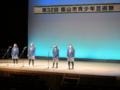 飯山高校 音楽同好会  女性合唱