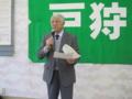 石田議員の拙い日本語での説明