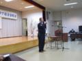 原田主任の記念講話