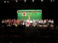小学2年生による、平和への賛歌