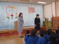山崎教育委員による新園長先生の紹介