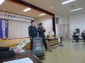 右が山崎仲町交番所長・左が常盤地区担当の前田巡査