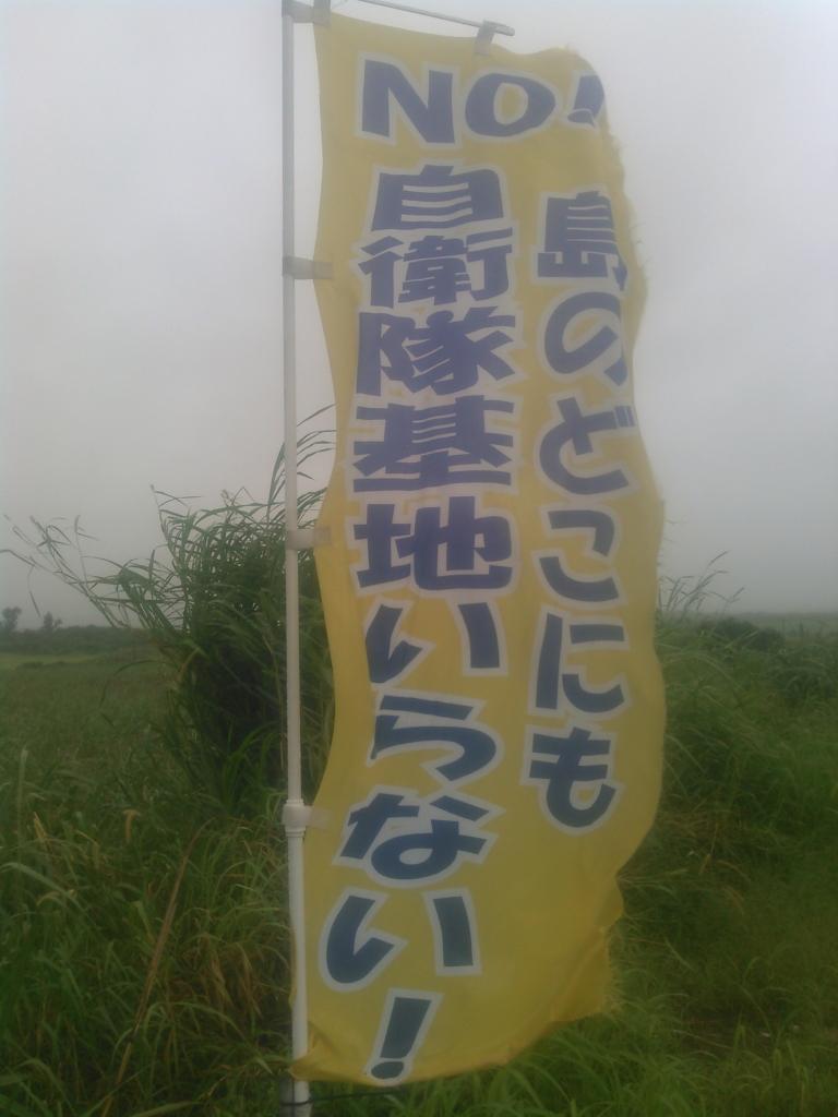 f:id:ishigaki-island:20170521173706j:plain