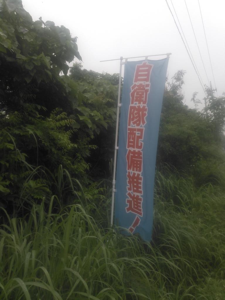 f:id:ishigaki-island:20170521173748j:plain
