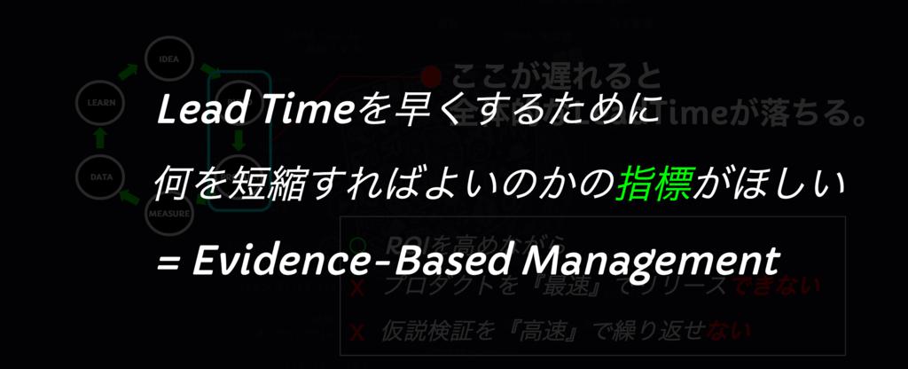 f:id:ishigaki-masato:20181217180155p:plain:w550