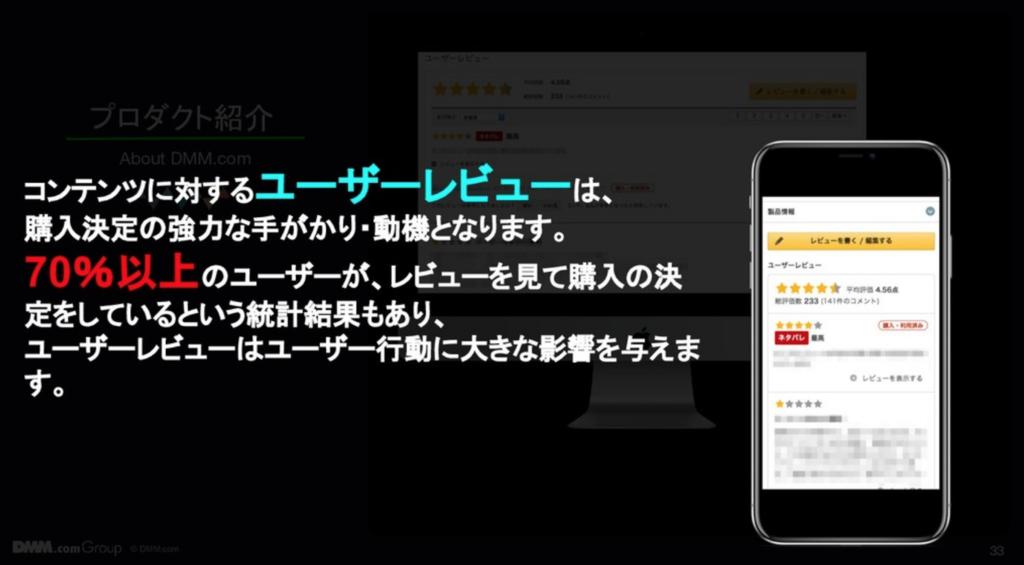f:id:ishigaki-masato:20190217233552p:plain:w500