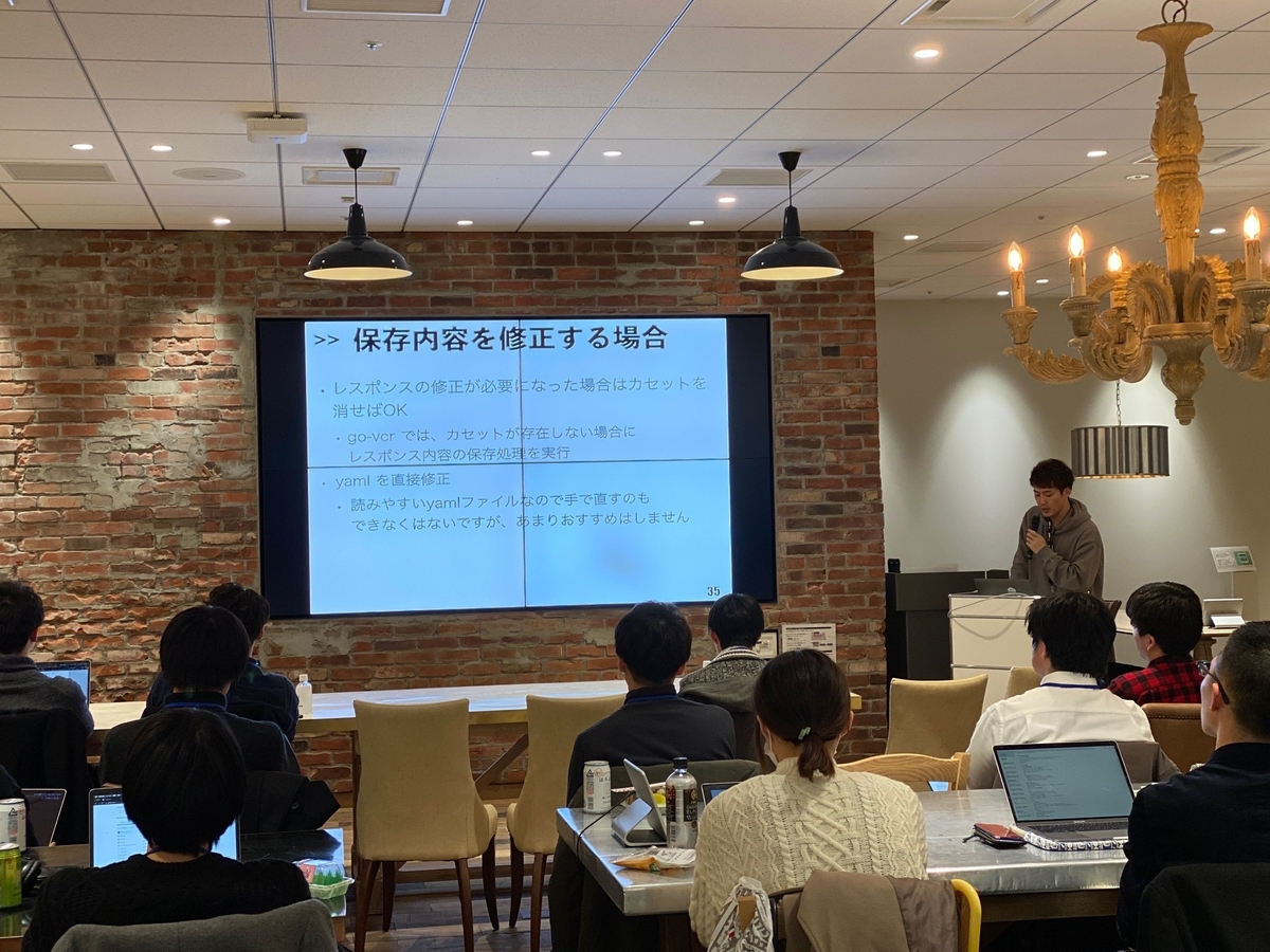 f:id:ishigaki-masato:20200124014333j:plain:w800