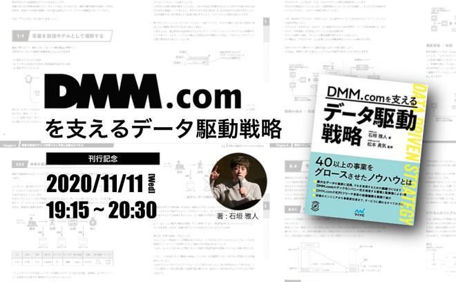 f:id:ishigaki-masato:20201115190901p:plain:w800