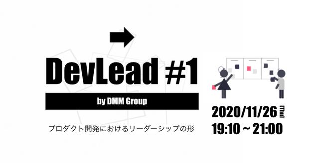 f:id:ishigaki-masato:20201205013838p:plain:w800