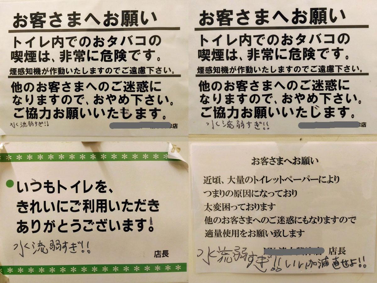 f:id:ishigaki10:20210515025917j:plain