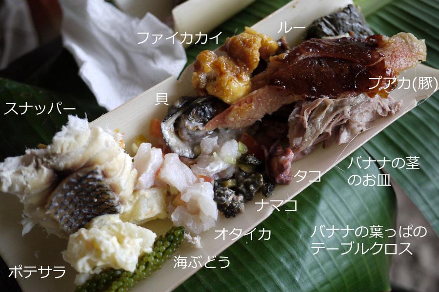 f:id:ishigaki10:20210515140104j:plain