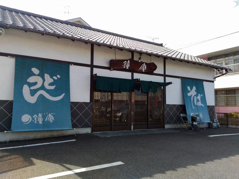 f:id:ishigaki10:20210522111637j:plain