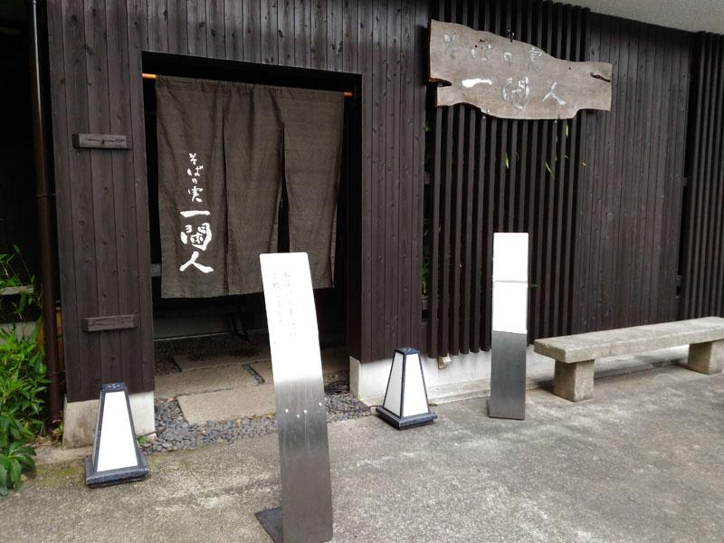 f:id:ishigaki10:20210522111745j:plain