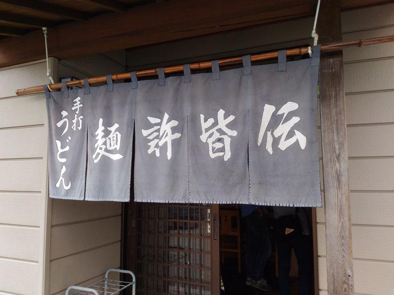 f:id:ishigaki10:20210522113906j:plain
