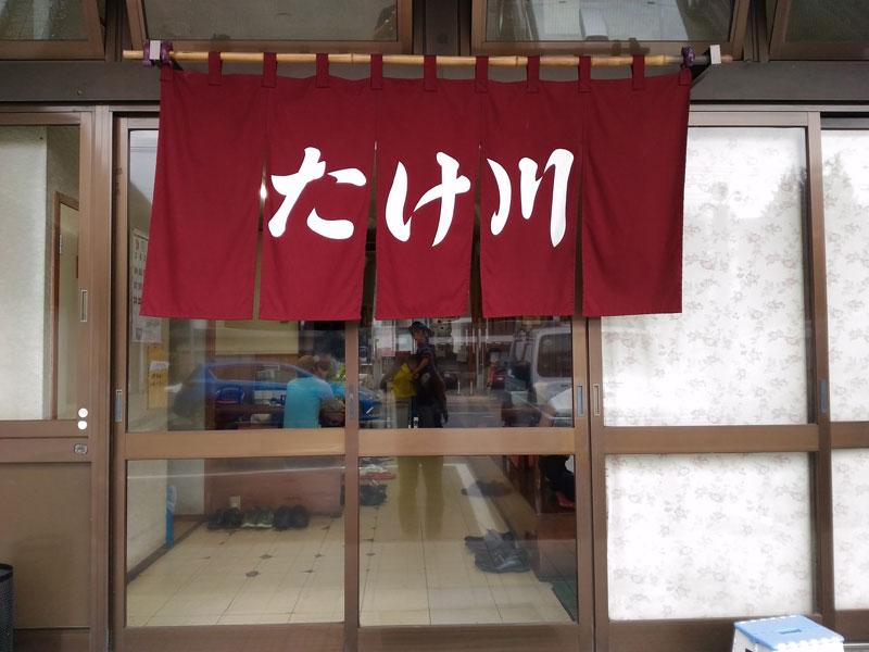 f:id:ishigaki10:20210522114046j:plain