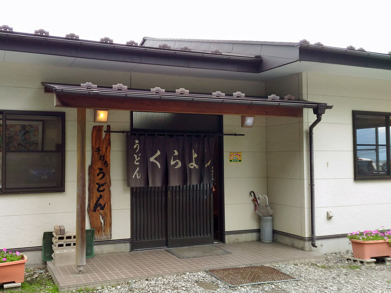 f:id:ishigaki10:20210522114103j:plain
