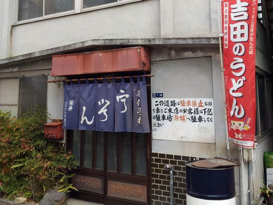 f:id:ishigaki10:20210522115426j:plain