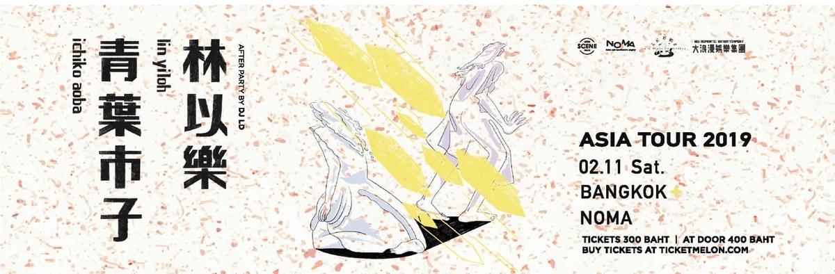 f:id:ishigaki10:20210607001738j:plain