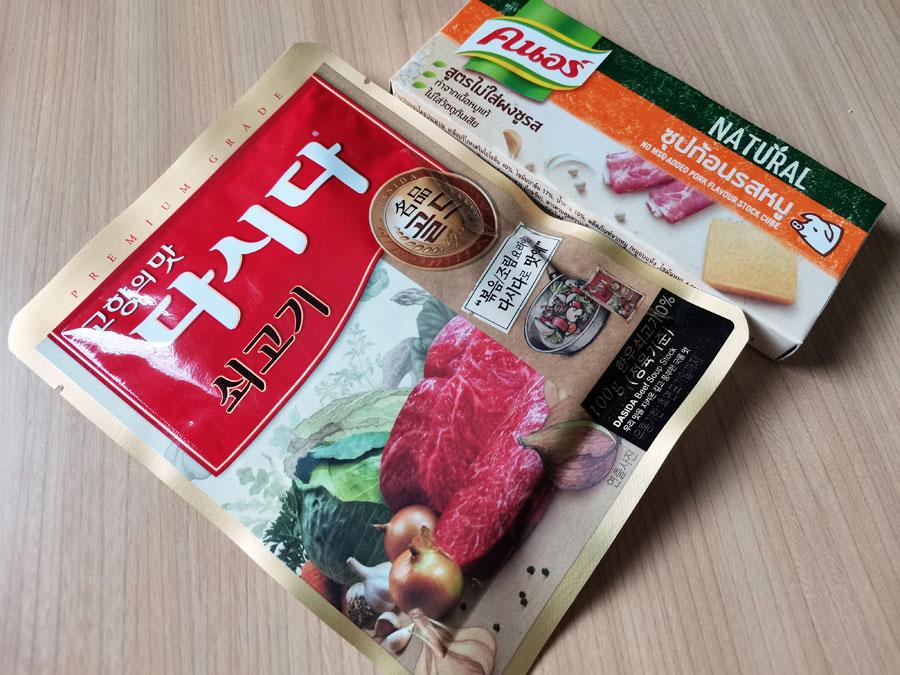 f:id:ishigaki10:20210722152733j:plain