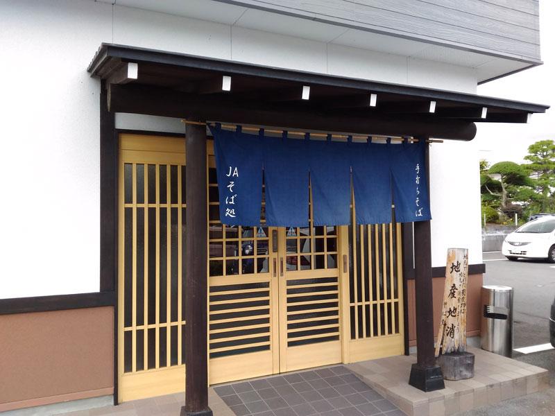 f:id:ishigaki10:20210814163426j:plain