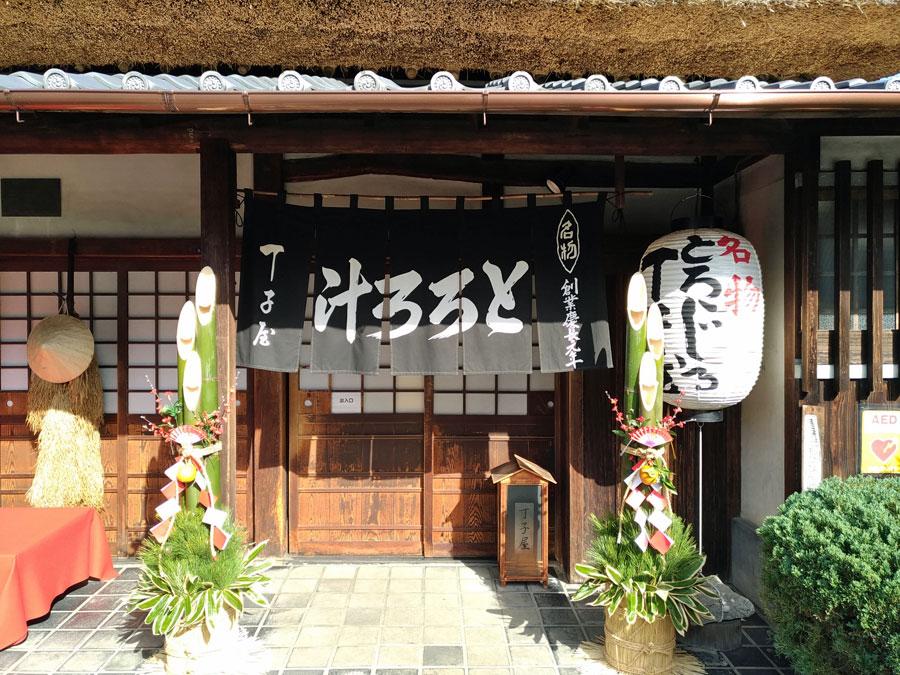 f:id:ishigaki10:20210815134642j:plain