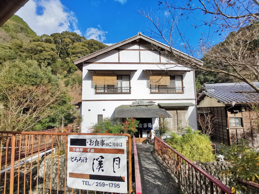 f:id:ishigaki10:20210815155449j:plain