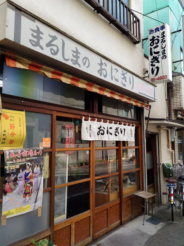 f:id:ishigaki10:20210816140608j:plain
