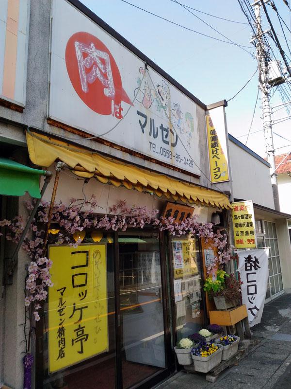 f:id:ishigaki10:20210819104139j:plain